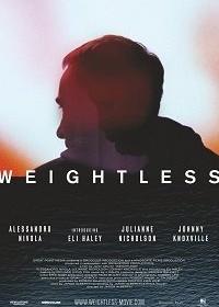 Невесомый / Weightless (2017)