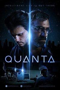 Кванта / Quanta