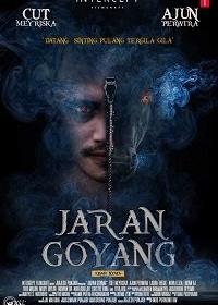 Заклятие Яран Гоян / Jaran Goyang (2018)