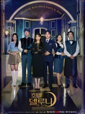 Отель «Дель Луна» 1 сезон 12 серия