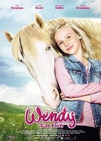 Вэнди / Wendy (2017)