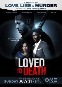 Любовь до гроба / Loved To Death (2019)