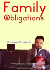 Семейные обязанности / Family Obligations