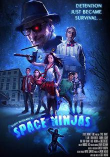 Космические ниндзя / Space Ninjas (2019)