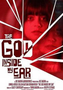 Бог в моём ухе / The God Inside My Ear (2017)