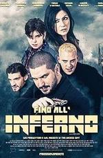 Дорога в ад / Fino all'Inferno