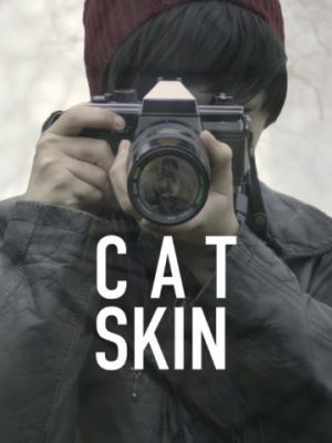 Шкура кота / Cat Skin
