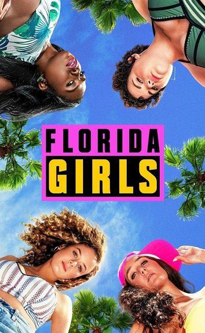 Девочки из Флориды 1 сезон 10 серия