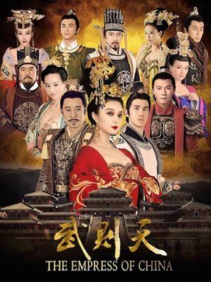 Cмотреть Императрица Китая 1 сезон 15 серия онлайн в Хдрезка качестве 720p