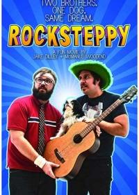 Рокстеппи / Rocksteppy (2017)