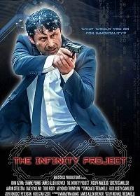 Проект «Бесконечность» / The Infinity Project (2018)