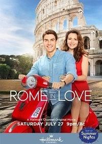 Из Рима с любовью / Rome in Love (2019)