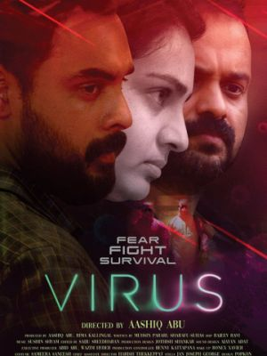 Cмотреть Вирус / Virus (2019) онлайн в Хдрезка качестве 720p