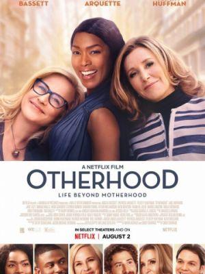 Родство / Otherhood (2019)