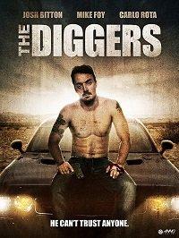 Копатели / The Diggers