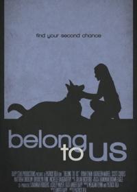 Мы одна семья / Belong to Us (2018)