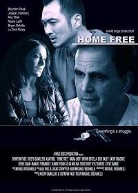 Освобождение / Home Free (2018)