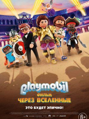 Cмотреть Playmobil фильм: Через вселенные / Playmobil: The Movie (2019) онлайн в Хдрезка качестве 720p