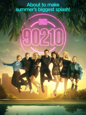 Беверли-Хиллз 90210 1 сезон 2 серия