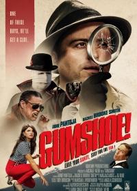 Помогите! Мой частный детектив — идиот! / Help! My Gumshoe's an Idiot!