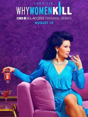 Почему женщины убивают 1 сезон 6 серия