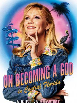 Становясь богом в центральной Флориде 1 сезон 5 серия