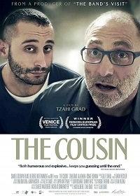 Братья / The Cousin (2017)