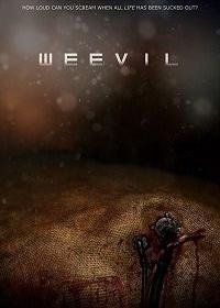 Долгоносик / Weevil (2018)