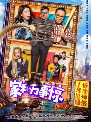 Дом с видом / Jia he wan shi jing (2019)