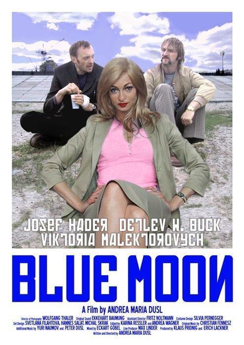 Голубая луна / Bluest Moon (2017)