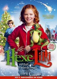 Ведьма Лилли спасает Рождество / Hexe Lillis eingesacktes Weihnachtsfest (2017)