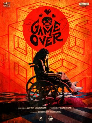 Игра окончена / Game Over (2019)