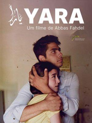 Яра / Yara (2018)