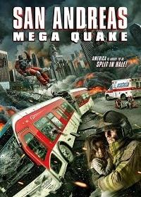 Сан-Андреас: Мегаземлетрясение / San Andreas Mega Quake (2019)