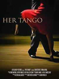Ее танго / Her Tango