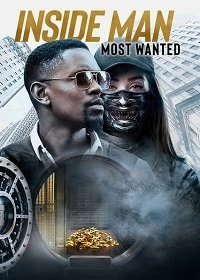 Информатор / Inside Man: Most Wanted
