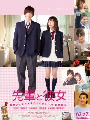 Её семпай / Senpai to kanojo (2015)