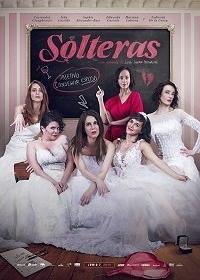 Одинокая девушка / Solteras