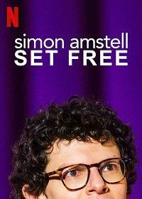 Саймон Амстелл: свобода / Simon Amstell: Set Free (2019)