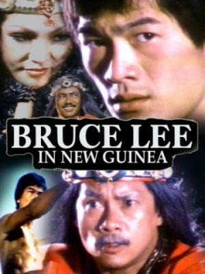 Последний кулак ярости / She nu yu chao (1978)