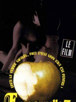 Эмманюэль на седьмом небе / Emmanuelle au 7?me ciel (1993)