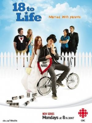 18 для жизни 1 сезон 1 серия