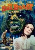Сестра Сатаны / The She Beast (1966)