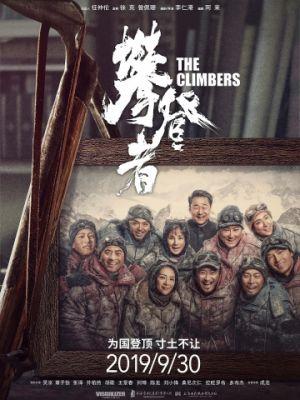 Cмотреть Альпинисты / Pan deng Zhe (2019) онлайн на Хдрезка качестве 720p