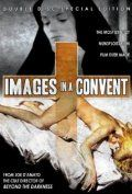 Монастырские соблазны / Immagini di un convento (1979)