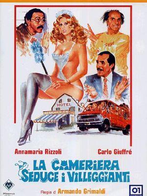 Горничная соблазняет постояльцев / La cameriera seduce i villeggianti (1980)