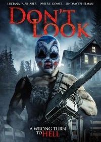 Не смотри / Don't Look (2018)