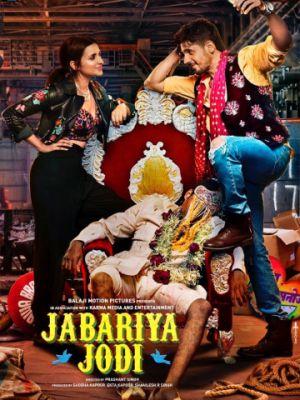 Вместе поневоле / Jabariya Jodi (2019)