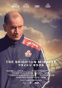 Чудо в Брайтоне / The Brighton Miracle (2019)