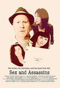 Секс и убийцы / Sex and Assassins (2017)